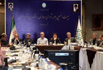 برج آزادی؛ میزبان جلسه شورای معاونین شهرداری تهران