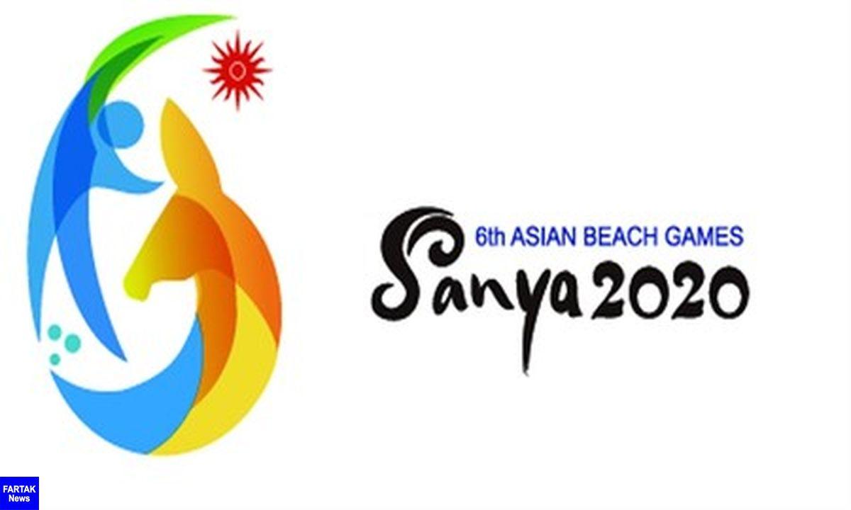 ۳ رشته از بازیهای ساحلی آسیا حذف شد