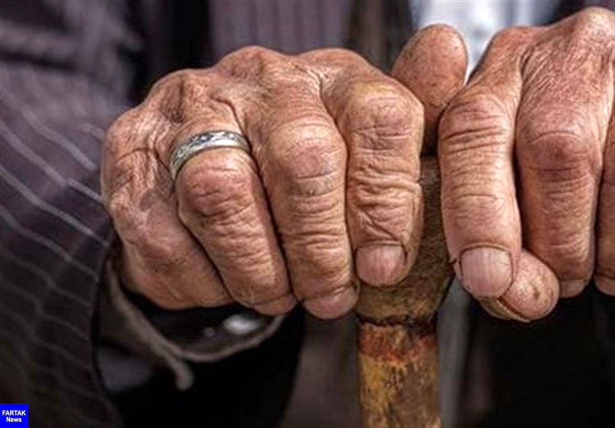 فقر در سالمندان ۲ برابر سایر ردههای سنی است