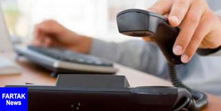 فروش آنلاین خط تلفن ثابت توسط مخابرات