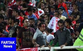 خبر مهم برای هواداران از بازی پرسپولیس – استقلال خوزستان