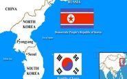 کره شمالی ایران را ستود کره جنوبی را تقبیح کرد
