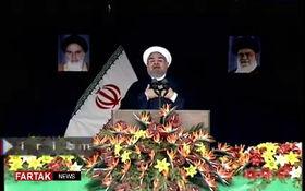 سخنان روحانی در جمع مردم بندرعباس + فیلم