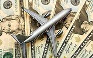 تکذیب توقف فروش ارز مسافرتی