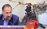 گزارش رییس کمیته بحران مجلس از زلزله سی سخت