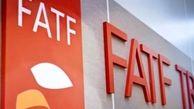 پاکستان و FATF؛ امیدها در مقابل حقایق