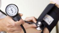 فشار خون پایین را درمان کنید+ راهکار