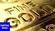 قیمت جهانی طلا امروز ۱۳۹۷/۱۱/۲۷