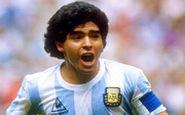 خبر تلخ کلارین؛ مارادونا درگذشت
