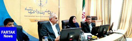 اخذ مجوز راهاندازی انجمن شرکتهای دانش بنیان استان