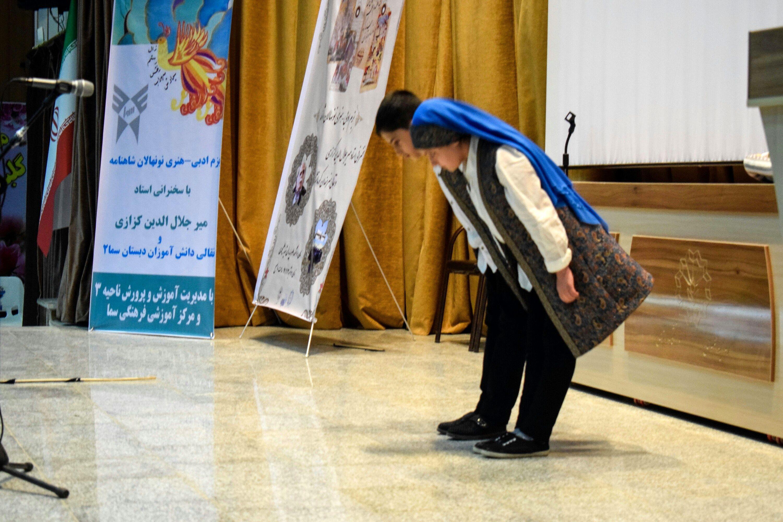 بزم ادبی- هنری  شاهنامهخوانی  مرکز آموزشی علمی- فرهنگی سما در دانشگاه رازی