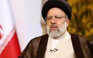 نماینده عربستان در مراسم تحلیف رئیسی شرکت می کند؟