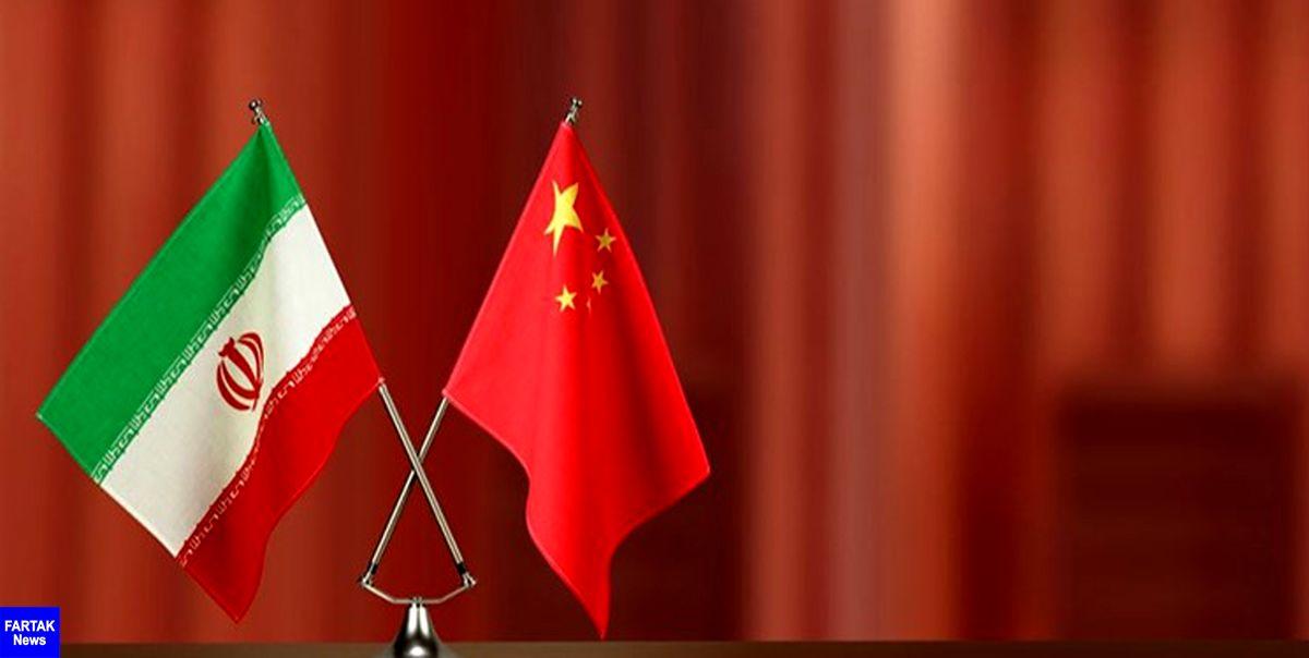 نشست غیرعلنی مجلس برای بررسی توافقنامه ایران و چین