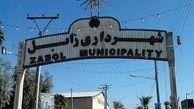 جزئیات بیشتر از پرونده تخلفات شهردار زابل