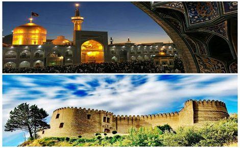 اتصال استان لرستان به خراسان رضوی با پرواز های