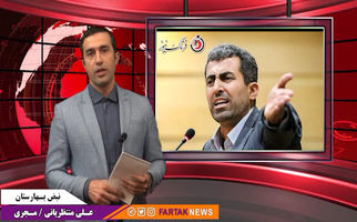 از حواشی حضور وزیر ارتباطات در مجلس تا رانت ارز 4200 تومانی
