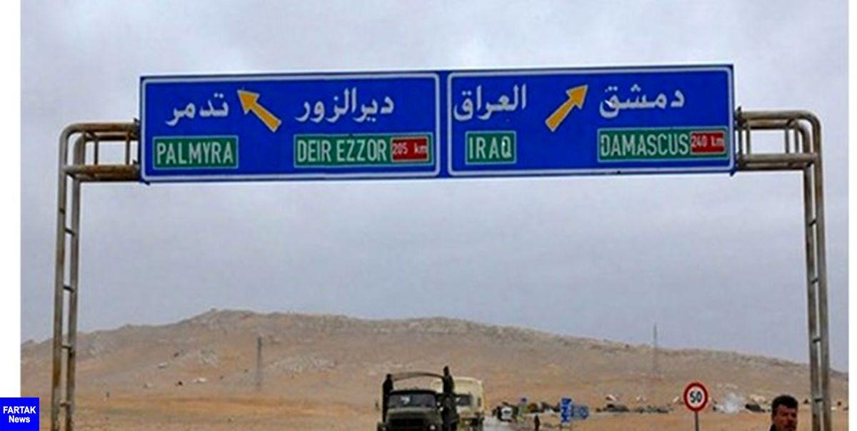 5 مرز مسافری ایران و عراق بسته شد