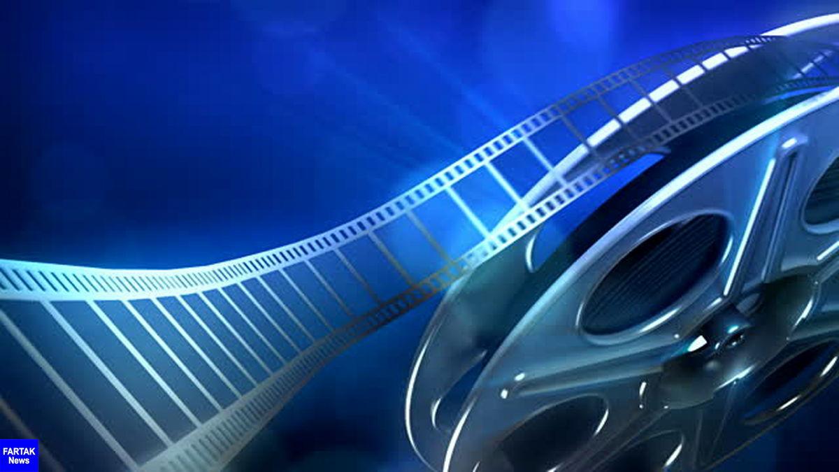 فیلمهای سینمایی که در عید قربان روی آنتن می رود