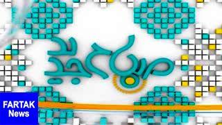 گردهمایی بی نظیر و جهانی حماسه اربعین حسینی(ع)