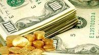 دلار ارزان شد/ رشد نرخ سکه تمام بهار آزادی