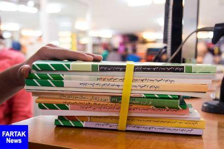 چگونگی خرید تکجلدی کتب درسی اعلام شد