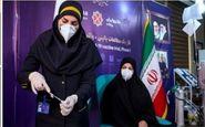 30 دی؛تزریق واکسن ایرانی کرونا به گروه چهارم