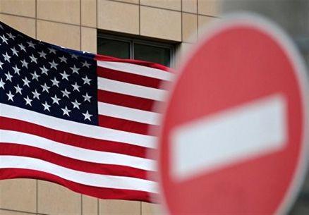 تلاش آمریکا برای جلوگیری از انتقال ۳۰۰ میلیون یورو پول نقد از آلمان به ایران