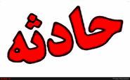 رسوایی ناجور یک مدیرکل در مازندران / او دستگیر شد!