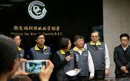 شورای امور چین در تایوان: به پکن بهانه حمله ندهید