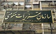 پای سازمان تعزیرات حکومتی در بازار ارز باز می شود!