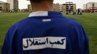 چمن کمپ باشگاه استقلال از فردا زیر کشت می رود