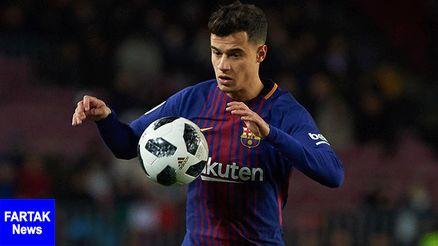 باشگاه بارسلونا شماره جدید کوتینیو را اعلام کرد