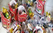بسته حمایتی کارگران تحت پوشش تأمین اجتماعی از شنبه واریز میشود