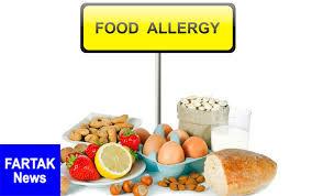 اگر آلرژی غذایی دارید، بخوانید