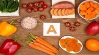 ۸ علامت کمبود ویتامین A در بدن
