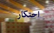کشف 4.5 میلیارد کالای احتکارشده در کرمانشاه