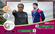 خلاصه بازی مس کرمان 3 - 1 ملوان + فیلم