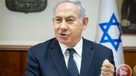 هشدار ۴ عضو کنگره آمریکا به نتانیاهو