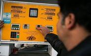 اعمال محدودیتهایی در استفاده از کارت سوخت جایگاهداران