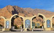 دانشگاه رازی کرمانشاه در نظام رتبهبندی تایمز شرکت نکرده است