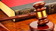 مخالفت کانون وکلا با صدور پروانه وکالت برای بازنشستگان