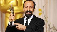 فیلمی خاطره انگیز از اصغر فرهادی که به خاطر فیلمش یک دستگاه سمند جایزه گرفت