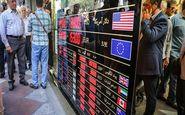 قیمت سکه و ارز در آخرین روز فعالیت بازار تهران در سال ۹۷ + جدول