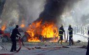 انفجاری بزرگ اسکندریه مصر را به لرزه درآورد
