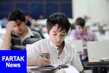 آموزش و پرورش وثیقه المپیادیها برای خروج از کشور را تامین نمیکند