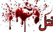 قتل با سلاح سرد برای اختلافات خانوادگی در گرگان