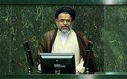 بررسی حادثه ترور شهید فخریزاده در مجلس