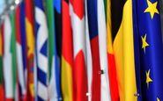برجام یکی از محورهای اصلی نشست وزرای امور خارجه اتحادیه اروپا
