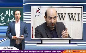 مجمع تشخیص مصلحت نظام جایگاه خود را بداند/ ورود به مباحث جزیی جمهوریت نظام را زیر سوال می برد