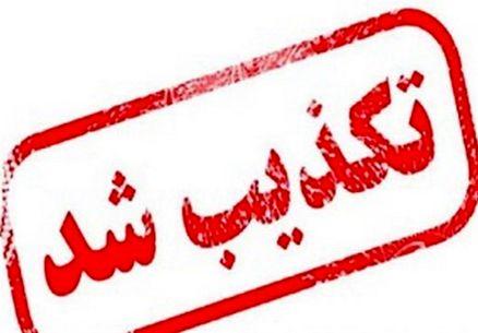 تخریب مجسمههای فردوسی به دستور امام جمعه مشهد تکذیب شد